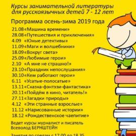 Читать интересно!