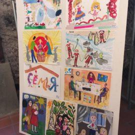 Выставка рисунков «Семья»