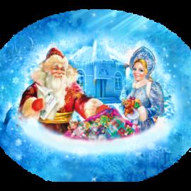 Am 14 Dezember findet Weihnachtsfest statt!